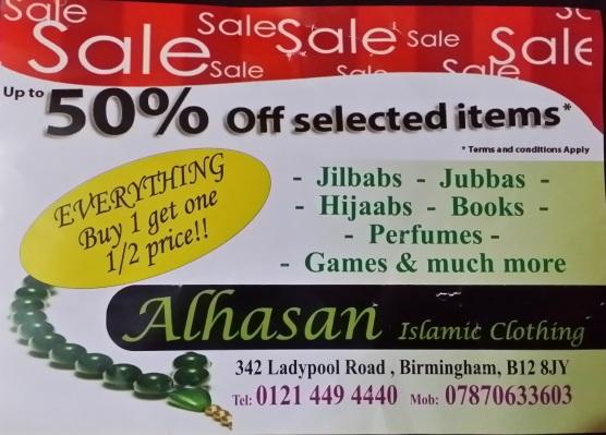 Al Ahsan