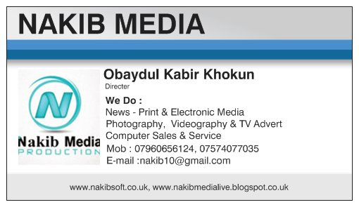 Nakib Media Business Card